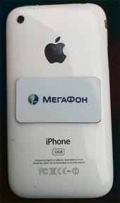МегаФон и МТС предлагают оплату проезда в метро с мобильного